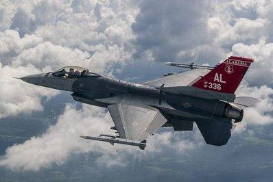 U.S. F-16 fighter jets intercept Cessna during U.N. General Assembly