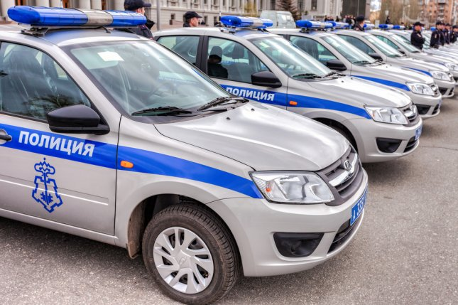Investigators said the boys were planning the assault for May. File Photo by FotograFFF/Shutterstock/UPI