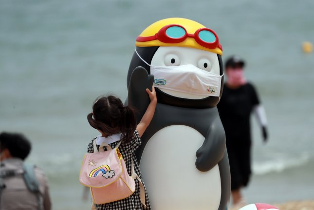 Pengoo, a South Korean penguin character voted Person of the Year in 2019, is being asked to testify before Seoul's National Assembly. File Photo by Yonhap/EPA-EFE