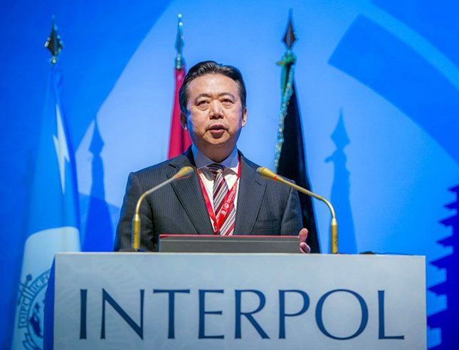 Interpol announced it had received the resignation of its president, Meng Hongwei, after China's Central Commission for Discipline Inspection announced he had been detained while under investigation for possible criminal activity. Photo by Interpol/EPA
