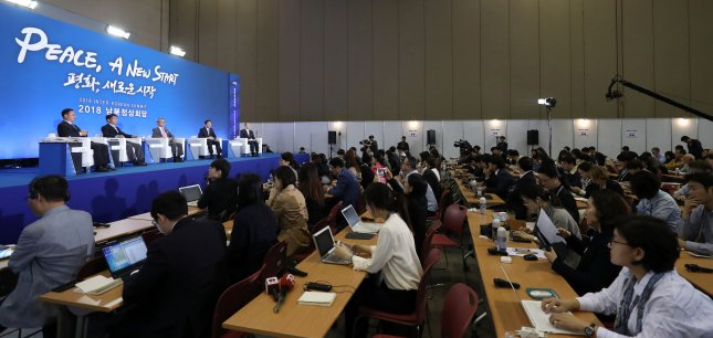 Experts on Korean Peninsula issues participated in a panel discussion on Denuclearization, Settlement of Peace and Development in South-North Korean Relations, at the Press Center in KINTEX in Goyang, Gyeonggi-do Province, on Thursday, the eve of the Inter-Korean Summit. Photo by Inter-Korean Summit Press Corps/UPI