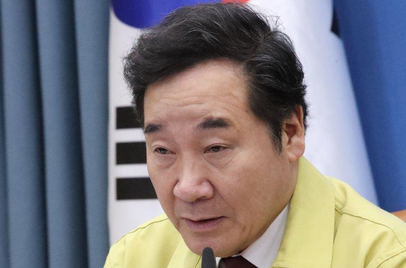 When Do the 2018 PyeongChang Winter Olympics Start?