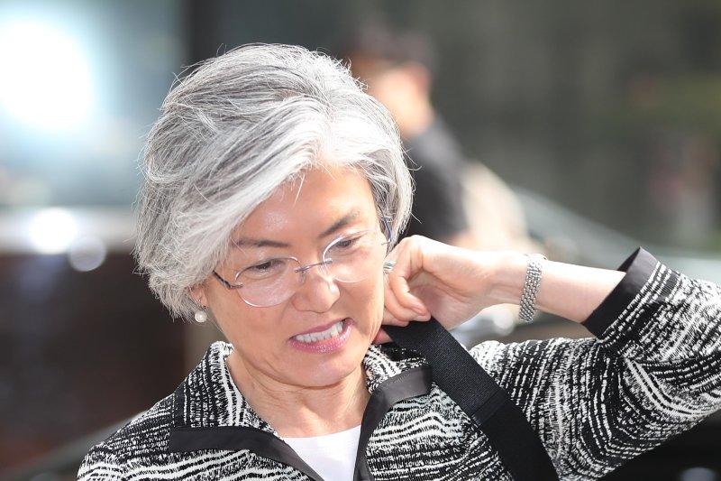 North Korea calls Seoul's foreign minister derogatory term for women