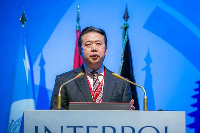 Former Interpol President Meng Hongwei pleaded guilty to bribery Thursday in a Chinese court. File Photo by interpol/EPA-EFE