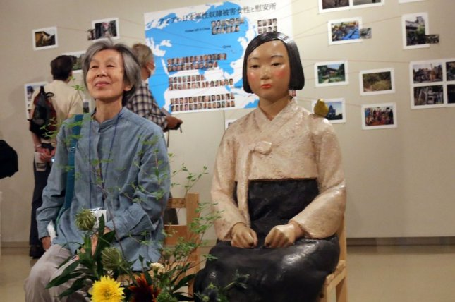 """The exhibit of a Korean """"comfort woman"""" statue was suspended Thursday after staff at Citizen's Gallery Sakae in Nagoya reported an explosive device in a package, according to multiple press reports. Photo by Yonhap/EPA-EFE"""