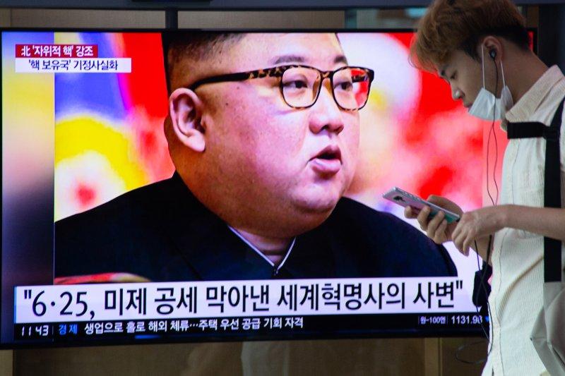 Kim Jong Un has reorganized his party's Politburo Standing Committee, a South Korean analyst said Friday. Photo by Jeon Heon-kyun/EPA-EFE