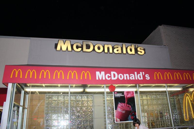 A McDonald's restaurant in Washington, DC. (UPI/Billie Jean Shaw)