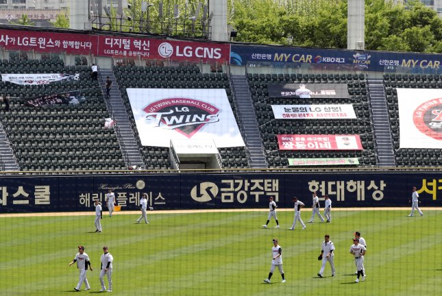 The LG Twins have played their home games in front of no fans this season at Jamsil Baseball Stadium in Seoul due to the coronavirus pandemic but could welcome them back as soon as Friday. Photo by Yonhap