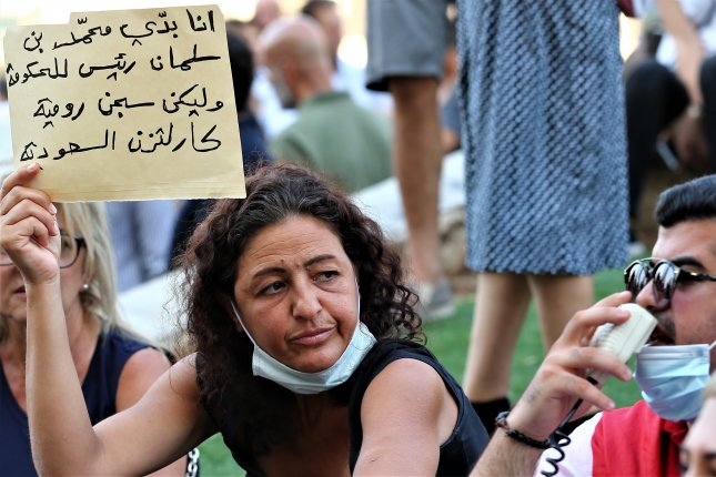 Business owners, most of whom had to close their companies, gather with anti-government protesters during a demonstration over deteriorating living conditions and after the government raised bread prices, in Beirut, Lebanon, on July 2. File Photo by Nabil Mounzer/EPA-EFE