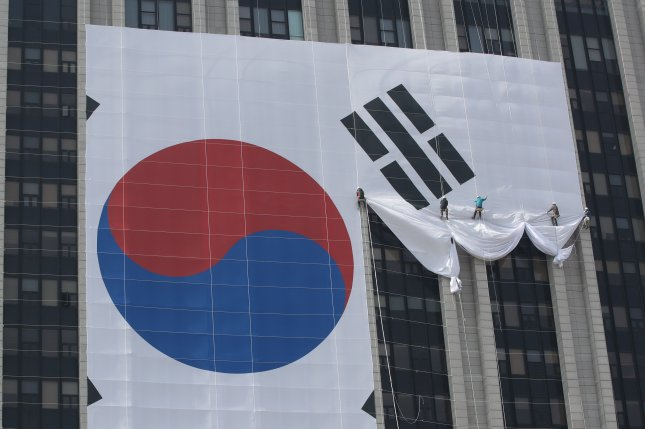 A South Korean court ordered a suspended two-year prison sentence for a defendant accused of slandering pro-democracy activists. File Photo by Yonhap