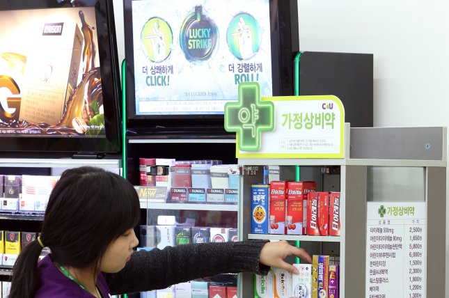 Minimum wage in South Korea was raised by 16.4% to $7 an hour on Monday. File Photo Courtesy of EPA/Yonhap News