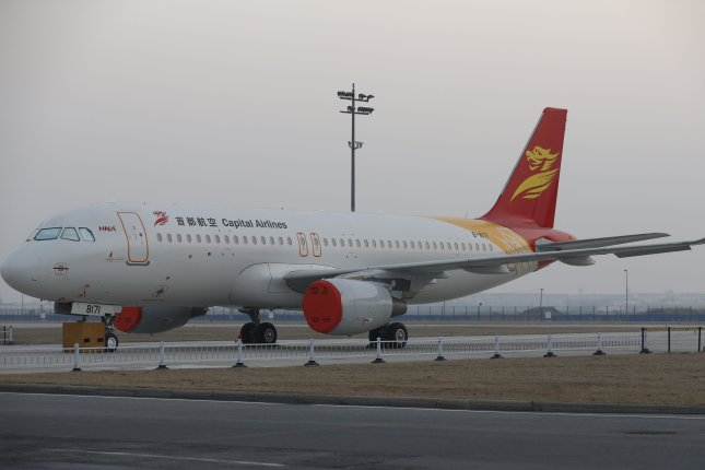 Chinese CAS Signs Agreement With Airbus to Buy 140 Airliners