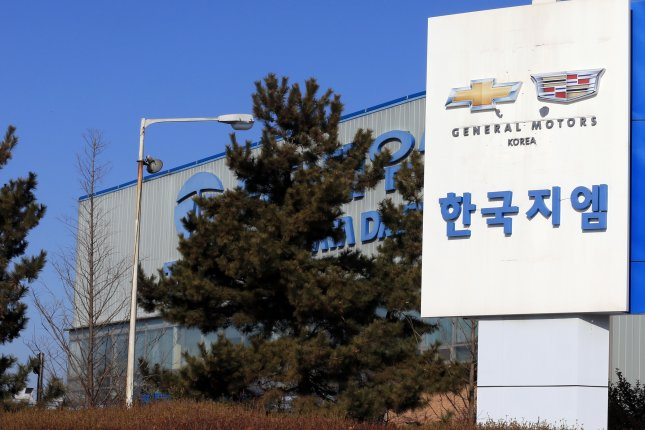 A view of a General Motors Co. (GM) sign at the entrance to GM's assembly plant in Gunsan, some 270 km south of Seoul, South Korea, 13 February 2018. General Motors Co. announced it will shut down an assembly plant in South Korea, one of its four in the country, by the end of May due to a fall in demand. Photo by Yonhap.
