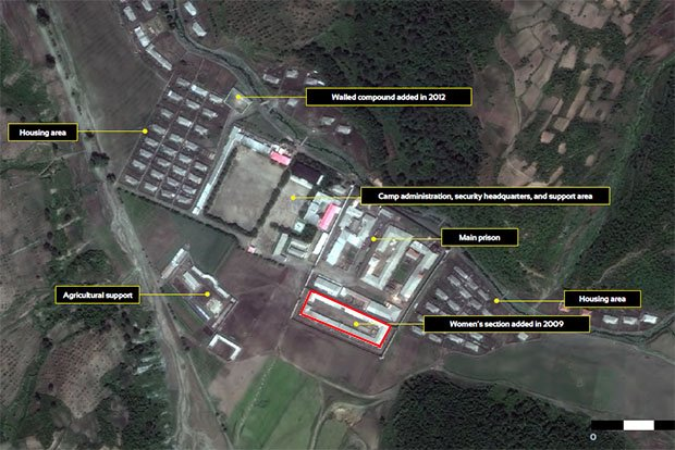 This satellite image provided by the U.S.-based Committee for Human Rights in North Korea (HRNK) on Aug. 30, 2016, shows a North Korean prison near the border with China. The HRNK said the number of prisoners at reeducation camp No. 12 has sharply increased in recent years, especially of women who now account for 25 percent of the inmates. Most of these women are those who tried to flee the country but were forcibly repatriated by China, the group said. Photo by Yonhap News Service/UPI