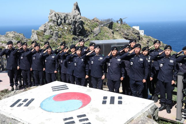 South Korea's foreign ministry said Tuesday South Korea's Coast Guard engaged in legitimate activities after communication with a Japanese Coast Guard vessel in an exclusive economic zone claimed by both sides. File Photo by Yonhap