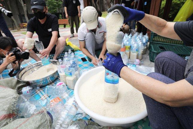 Activists in South Korea who have been sending rice and other items across the North Korean border are under increased scrutiny following condemnations from North Korea official Kim Yo Jong. File Photo by Yonhap/EPA-EFE