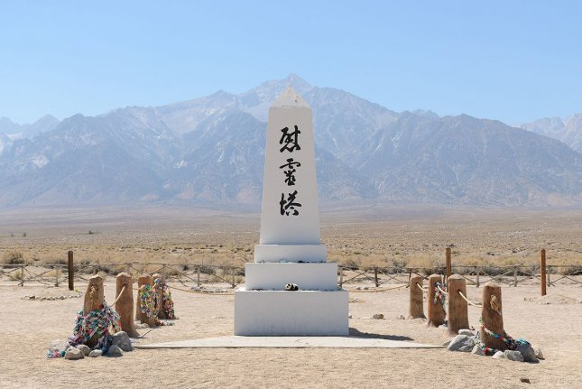The Manzanar National Historic Site in California holds a cemetery marker where thousands of Japanese Americans were incarcerated during World War II. Photo by King of Hearts/Wikimedia Commons/UPI