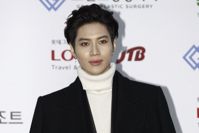 Taemin shared a clip of his Want video ahead of the release of his new mini album. File Photo by Kim Hee-chul/EPA