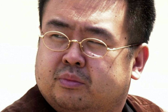Kim Jong Nam, the half-brother of North Korean leader Kim Jong Un, died after being exposed to a toxic nerve agent at an airport in Malaysia in 2017. File Photo by Yonhap/EPA