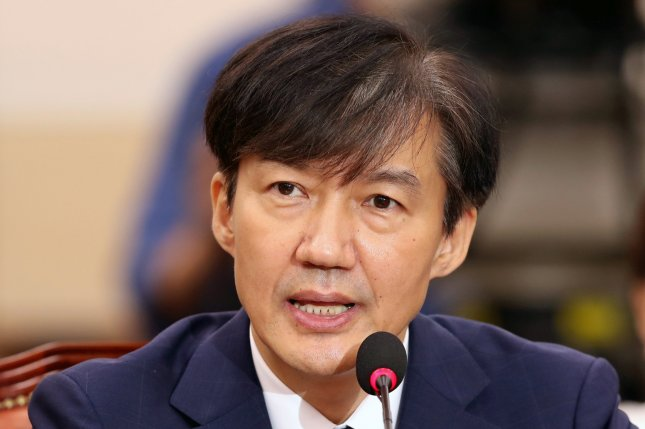 Newly appointed Justice Minister Cho Kuk is under public scrutiny following allegations regarding his daughter, school admissions and more recently a private equity fund. File Photo by Yonhap