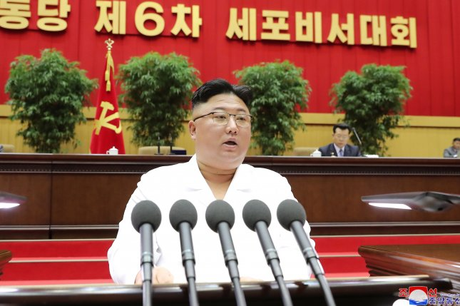 A new position inaugurated under Kim Jong Un during the Eighth Party Congress in January is raising speculation the leader could be seeking to share responsibilities, according to a South Korean press report Tuesday. File Photo by KCNA/EPA-EFE