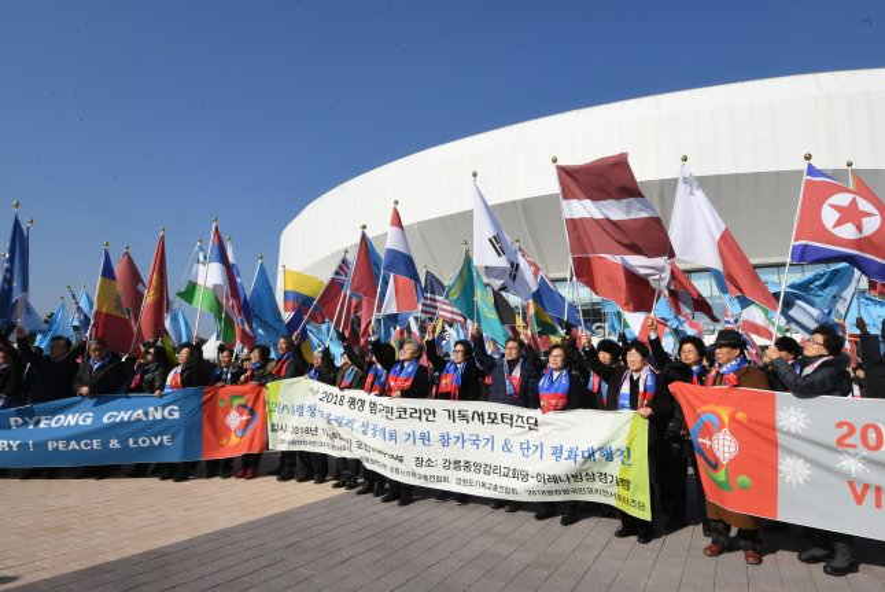Twenty-six foreign leaders to visit S. Korea during PyeongChang Olympics