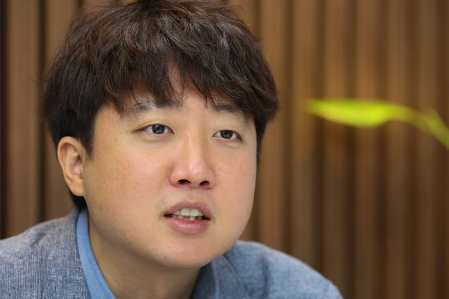 Lee Jun-seok, a candidate for the chairmanship of the main opposition People Power Party, met with South Korean families of victims of the Cheonan warship sinking Wednesday. File Photo by Yonhap/EPA-EFE
