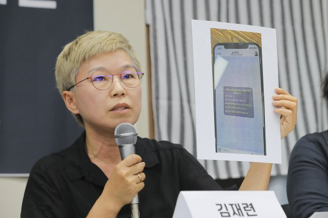 Kim Jae-ryun, a lawyer for a former secretary of former Seoul Mayor Park Won-soon, said Thursday a Seoul Central District Court ruling that identified Park as an initiator of unwanted sexual advances should bring some comfort to her client. File Photo by Yonhap/EPA-EFE