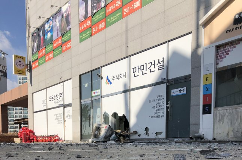SKorea hit by magnitude 4.8 quake