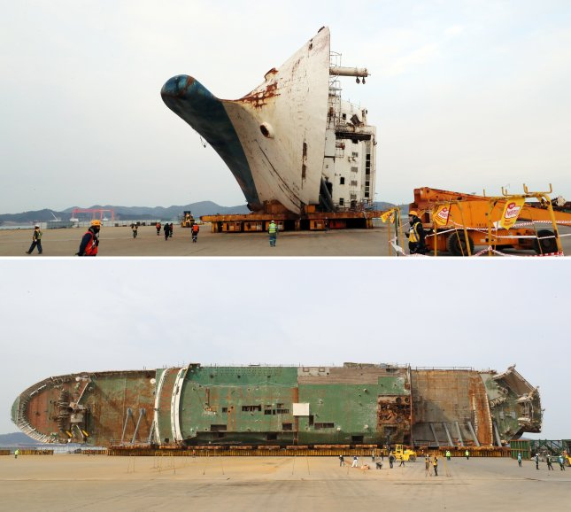 On April 15, 2014, after sending a distress signal, a South Korean ferry capsized off the country's southern coast, an incident that killed about 300 people. File Photo courtesy of Yonhap/EPA-EFE