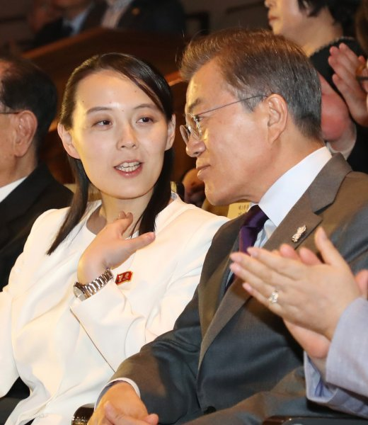 South Korean President Moon Jae-in listens to Kim Yo Jong, the sister of North Korean leader Kim Jong Un, at a concert staged by the North's Samjiyon Orchestra at the National Theater of Korea in Seoul, South Korea, on February 11, 2018. File Photo by Yonhap/EPA-EFE