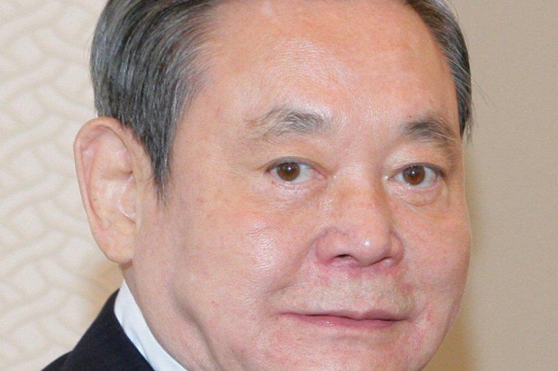 South Korean Samsung Group Chairman Lee Kun-hee, 78, died Sunday at a Seoul hospital. File Photo by Yonhap South Korea/EPA