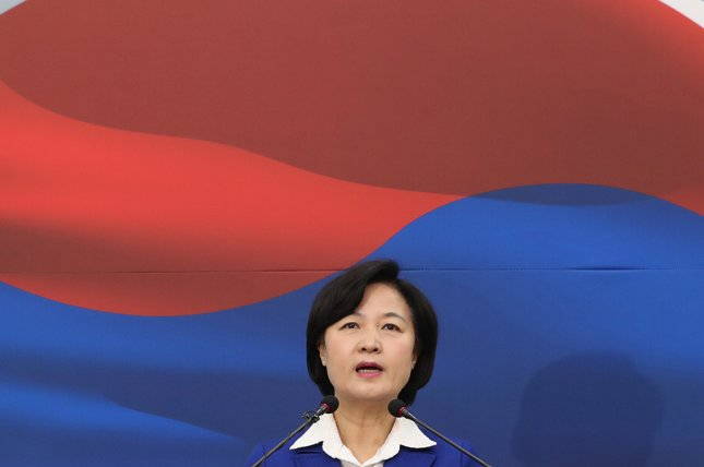 South Korean Justice Minister Choo Mi-ae has warned an all-out war might be necessary in containing the outbreak of the new strain of coronavirus originating from China. File Photo by Yonhap
