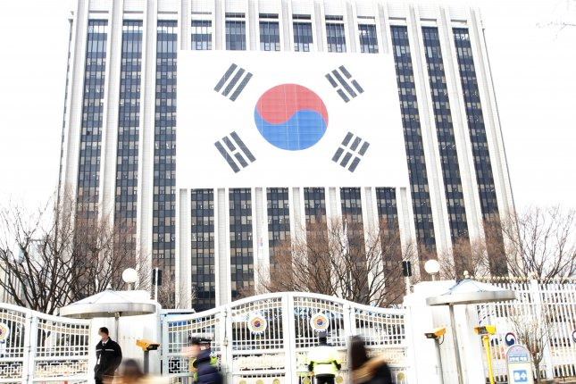 The South Korean national flag is seen hanging on a government complex building in Seoul. File Photo by Kim Hee-Chui/EPA-EFE