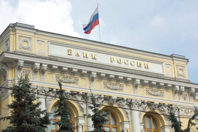 The Central Bank of Russia lowers rates and forecast for economic growth in 2017, basing its forecast on oil priced at $40 per barrel. Photo by DyMax/Shutterstock