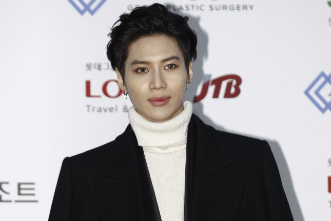 Taemin released a video for his new single Want on Monday. File Photo by Kim Hee-chul/EPA