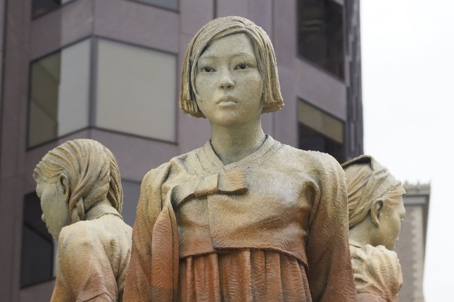Activists are calling for a boycott of Mitsubishi products as controversy grows over an article about comfort women by Harvard Law professor J. Mark Ramseyer. File Photo by John G. Mabanglo/EPA-EFE