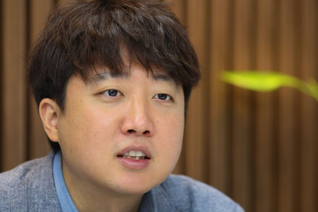 South Korea's main opposition leader, Lee Jun-seok, has proposed abolishing Seoul's Ministry of Gender Equality and Family. File Photo by Yonhap/EPA-EFE