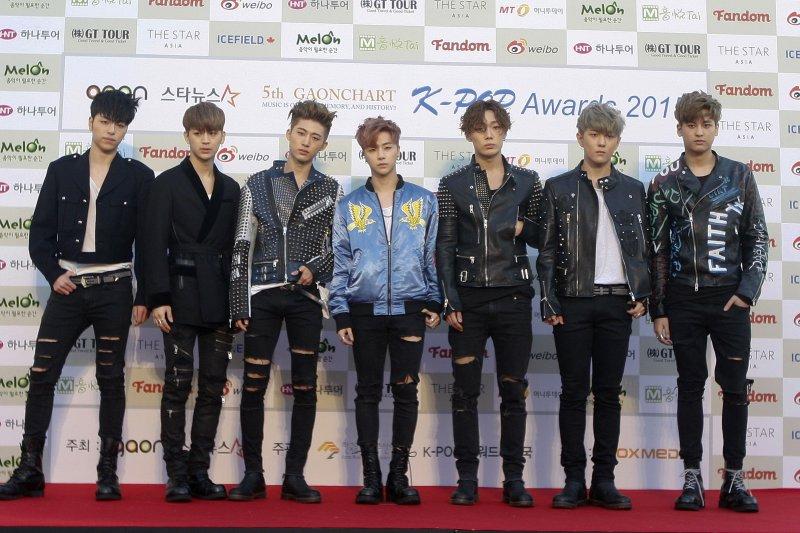 iKon to release new album 'Return' on Jan  25 - UPI com