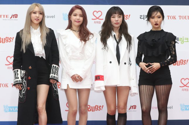 K-pop group Mamamoo was among the torchbearers at the PyeongChang Olympics in South Korea. File Photo by Yonhap News Agency/EPA