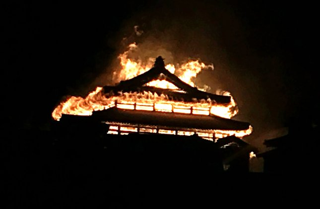 A fire started at Shuri Castle in Naha, a castle in Okinawa listed as a World Heritage site, destroying major buildings of the castle complex on Thursday. Photo by Hitoshi Maeshiro/EPA-EFE