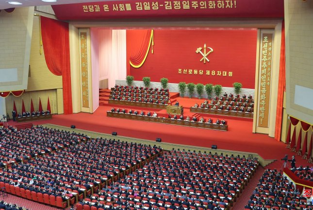 Kim Jong Un addressed external relations on the third day of North Korea's Eighth Party Congress, according to state media Friday. File Photo by KCNA/EPA-EFE