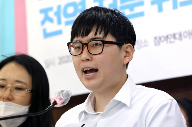 Former South Korean army officer Byun Hee-soo (R) was found dead in her apartment, according to local press reports. File Photo by Yonhap/EPA-EFE