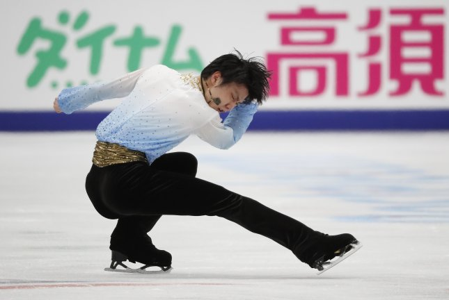 Yuzuru Hanyu of Japan performs during the Rostelecom Cup in October in Moscow. File Photo by Yuri Kochetkov/EPA-EFE