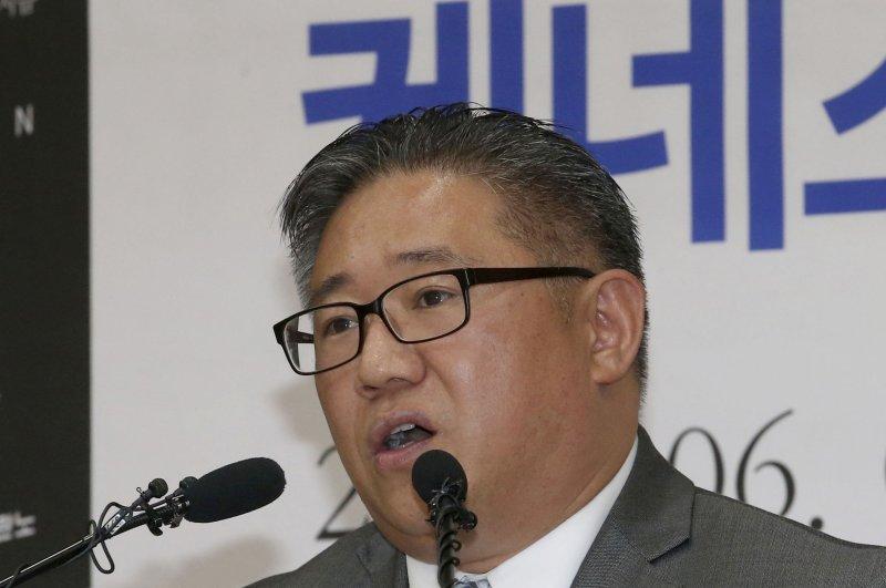 Kenneth Bae speaks about his memoir in Seoul, South Korea, on June 1, 2016. File Photo by Yonhap News Agency/EPA