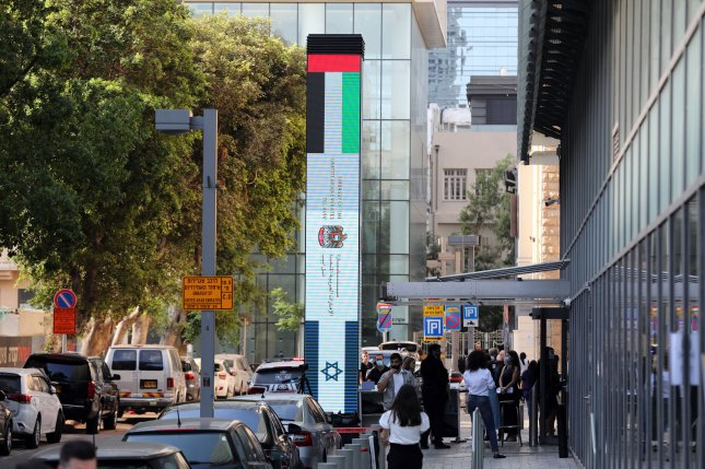 Officials participate in the opening ceremony of the new embassy of the United Arab Emirates at the Tel Aviv stock market building in Tel Aviv, Israel, on Wednesday. Photo by Abir Sultan/EPA-EFE