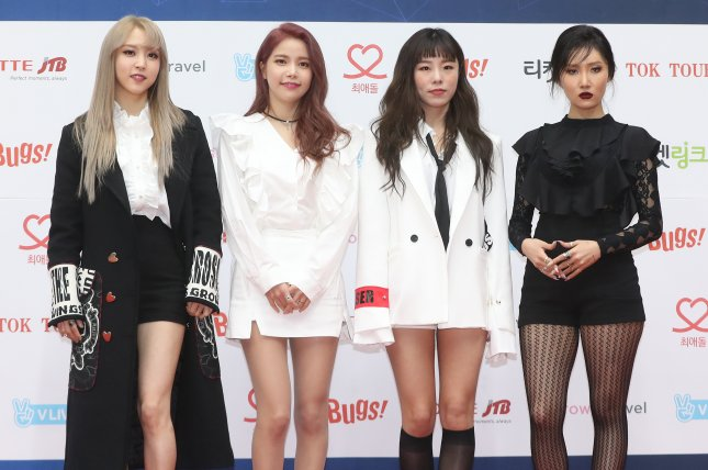K-pop group Mamamoo said it's planning a comeback for March 7. File Photo by Yonhap News Agency/EPA