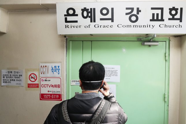 River of Grace Community Church in Seongnam, South Korea, was temporarily closed after a cluster of infections were confirmed at the site. Photo by Yonhap/EPA-EFE