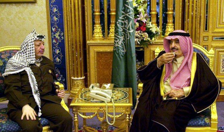 Saudi King Fahd