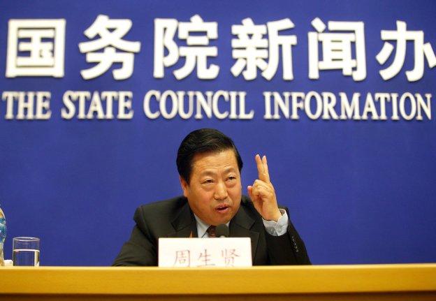 Zhou Shengxian